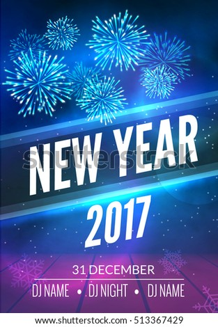 New Year Party Poster Design Fireworks Stock Vector Royalty Free