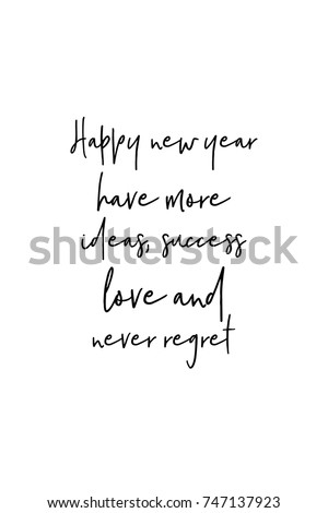 New Year Quote Hand Drawn Holiday Stock Vector (Royalty Free ...