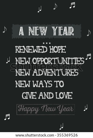 New Year Quote New Year Renewed Stock Vector Royalty Free