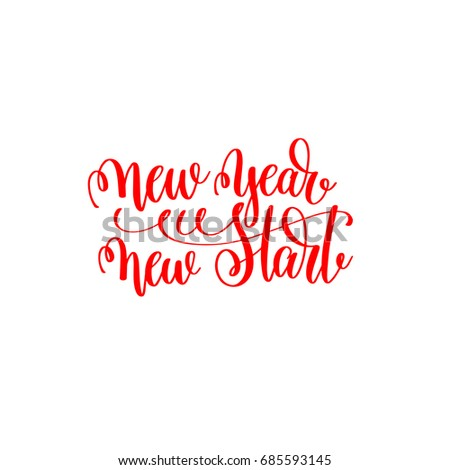 New Year New Start Red Hand Stock Vector (Royalty Free) 685593145 ...