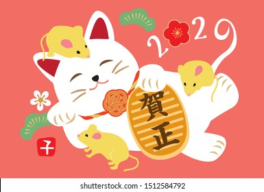 Happy Cat On White Images Stock Photos Vectors Shutterstock