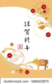 It is a New Year's card with an illustration of a brown cow and a gold circle in 2021. (It was written in Japanese last year. Thank you for this year. Thank you.) - Shutterstock ID 1860632875