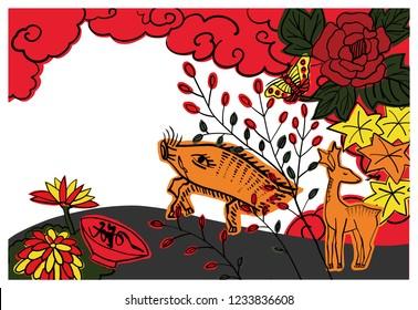 New Year's card Japanese boar