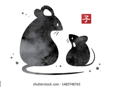 New Year's card material: mouse