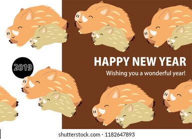 New Year's card of Pop boar 1