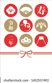 New Year's card of rat logo and lucky item. Japanese text translation : congratulations, rat, and Reiwa 2 years.