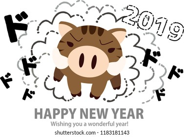 New Year's card of Rushing boar 3