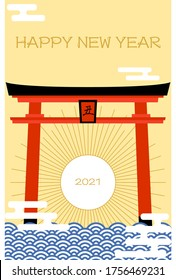 New Year's card: shrine torii and sun, haze and wave design Japanese traditional New Year greeting