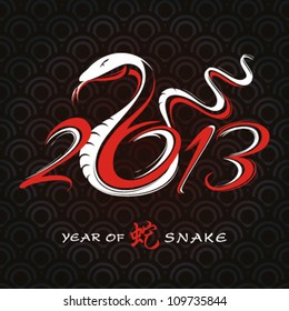 new year's card with snake