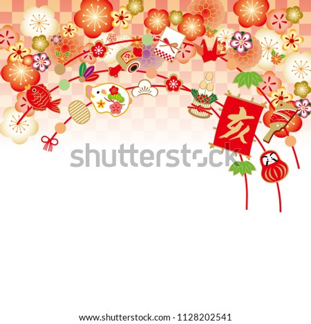 New Years Cards Japan 2019 Stock Vector (Royalty Free) 1128202541 ...