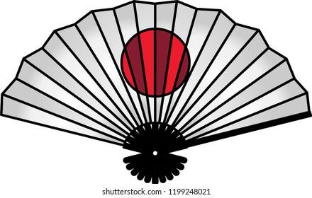 New Year's Japanese Folding Fan