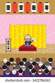 "New Year's Opening by comic storyteller, KINGA SHINNEN(A happy new year), REIWA NINEN(2nd year of  the Japanese new era ""Reiwa"")"