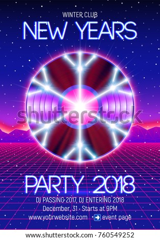 new years party invitation poster flyer のベクター画像素材