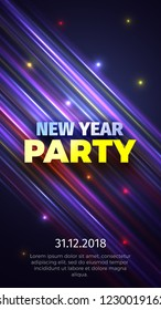 New Year's party poster with glowing stripes and colorful lights. Vector illustration.