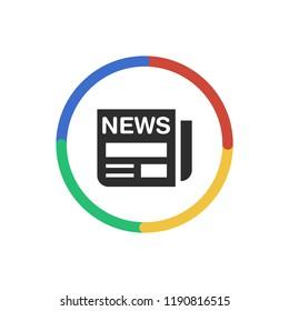 News Paper - App Icon
