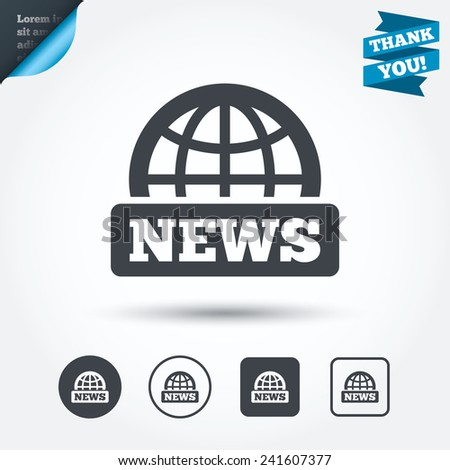 News Sign Icon World Globe Symbol Stock Vector Royalty Free