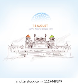 nice abstract, banner or poster for 15th of August, Independence Day of INDIA, with nice and creative design illustration.