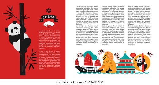 Nice Chinese Panda. Modern flat illustration with China for tourist booklet design. Tourist attractions in China. Flat design, vector illustration. Architectural element. Symbol of travel.