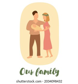 A nice family with a baby. Abstract design. Vector illustration.