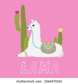 Nice Lama and cacti. For print. Vector. Cartoon. Children's drawing.