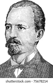Nicolae Grigorescu on Banknote from Romania