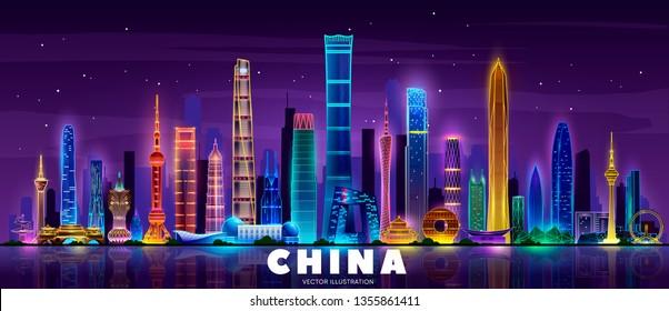 Night china skyline.Vector modern night megapolis.Urban skyscrapers in neon colors. Shanghai, Beijing, Guangzhou , Shenzhen, Hong Kong.