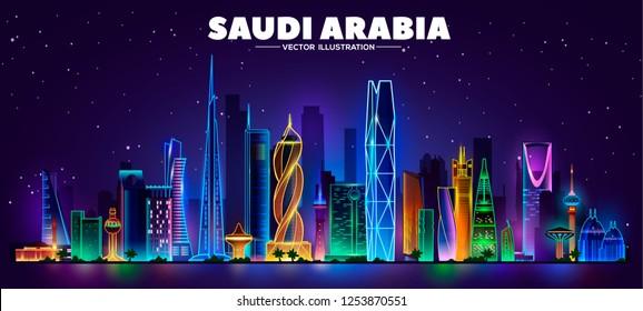 Night Saudi Arabia skyline.Vector illustration.