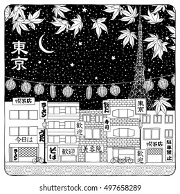 """Night sky over Tokyo - artistic black & white illustration of houses, Japanese maple leaves and street signs that say  """"coffee house"""", """"sushi"""", """"noodles"""", """"welcome"""" etc."""