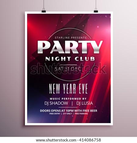 nightclub party flyer template design event のベクター画像素材