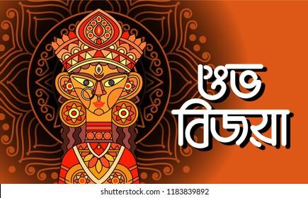 nine day festival navratri, vijaya dashmi