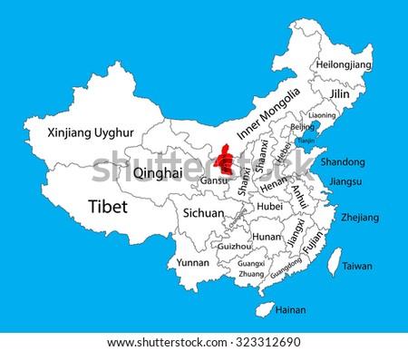 Ningxia China Map.Ningxia Province Map China Vector Map Stock Vector Royalty Free