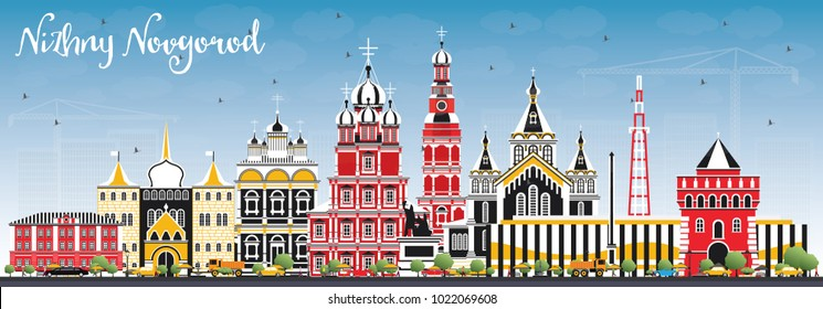 Nizhny Novgorod Russia City Skyline with Color Buildings and Blue Sky. Vector Illustration. Business Travel and Tourism Concept with Historic Architecture. Nizhny Novgorod Cityscape with Landmarks.
