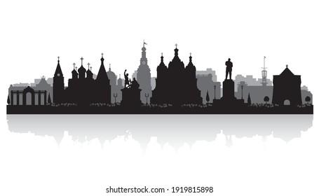 Nizhny Novgorod Russia city skyline vector silhouette illustration