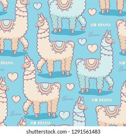No drama llama, vector seamless pattern, cute design