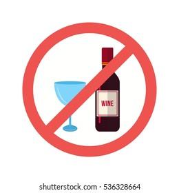 No Drinking
