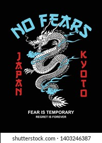 No fear slogan text, with Japanese dragon illustration. Vector graphics for t-shirt prints and other uses.