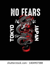 No fear slogan text, with Japanese dragon illustration. Vector graphics for t-shirt prints