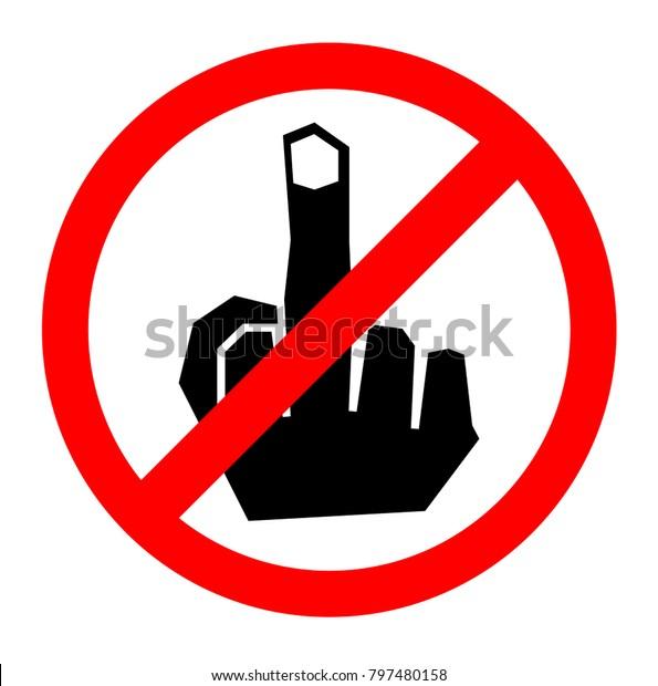 No fucking sign
