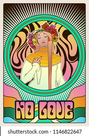 No Love. Vector Psychedelic Poster  from the 1960s, 1970s Stylization