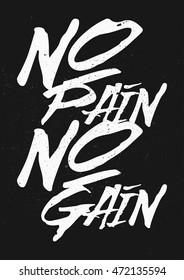 No Pain No Gain Images, Stock Photos & Vectors   Shutterstock