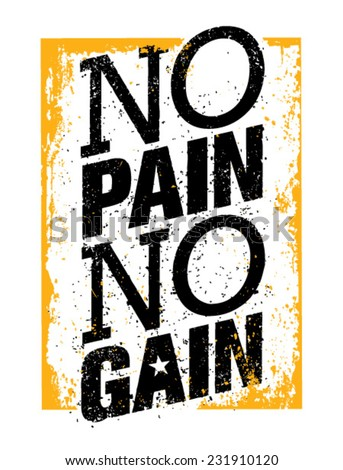 No Pain No Gain Workout Fitness Stock Vector Royalty Free