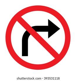 No right turn sign . Vector illustration