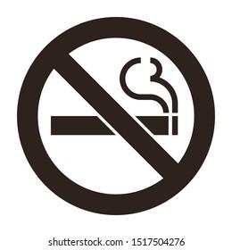 No smoking sign. Smoking prohibited symbol isolated on white background