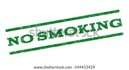 No Smoking Watermark Stamp Text Caption Stock Vector (Royalty Free