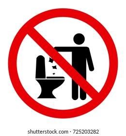 No Toilet Littering Sign Vector Illustration