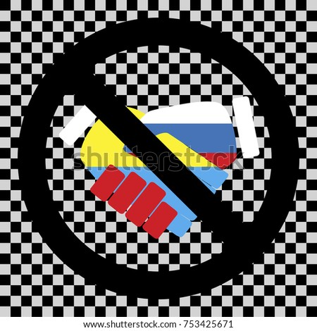 No Ukraine Russia Friendship Prohibition Restriction Stock Vector