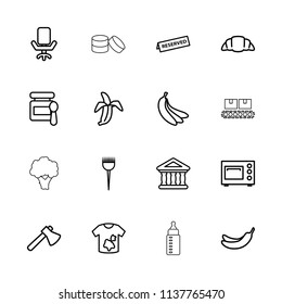 Nobody icon. collection of 16 nobody outline icons such as baby food, barber brush, banana, dirty laundry, axe, croissant, banana. editable nobody icons for web and mobile.