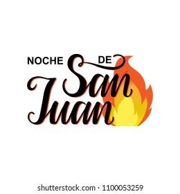 Noche de San Juan. Night of Saint John in Spanish language. Vector illustration background.Name of Saint John the Baptist in Spanish language.