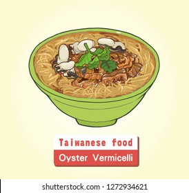 Noodle soup with oysters, intestine and Taiwanese vermicelli. vector illustration.