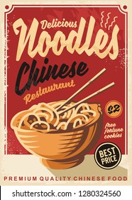 Noodles promo poster. Chinese restaurant ad menu design with delicious noodle meal. Vector food illustration on old retro paper background.